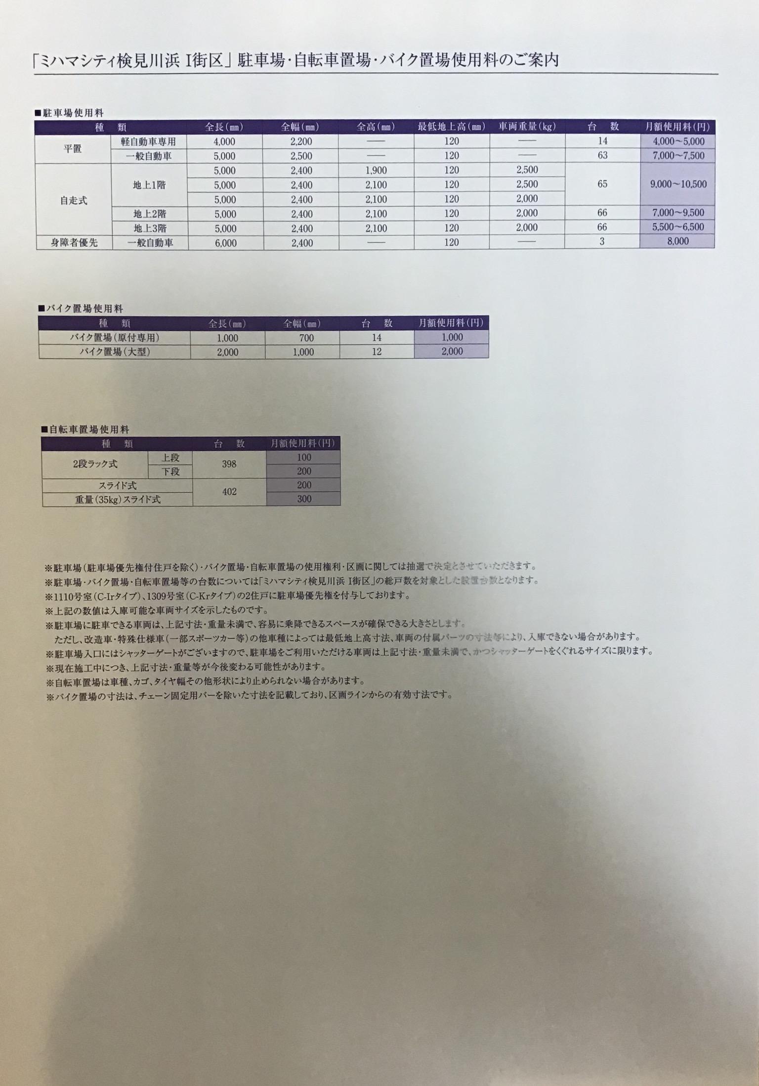 D197B603-5BAC-417D-8B69-CDFD459B8CBF