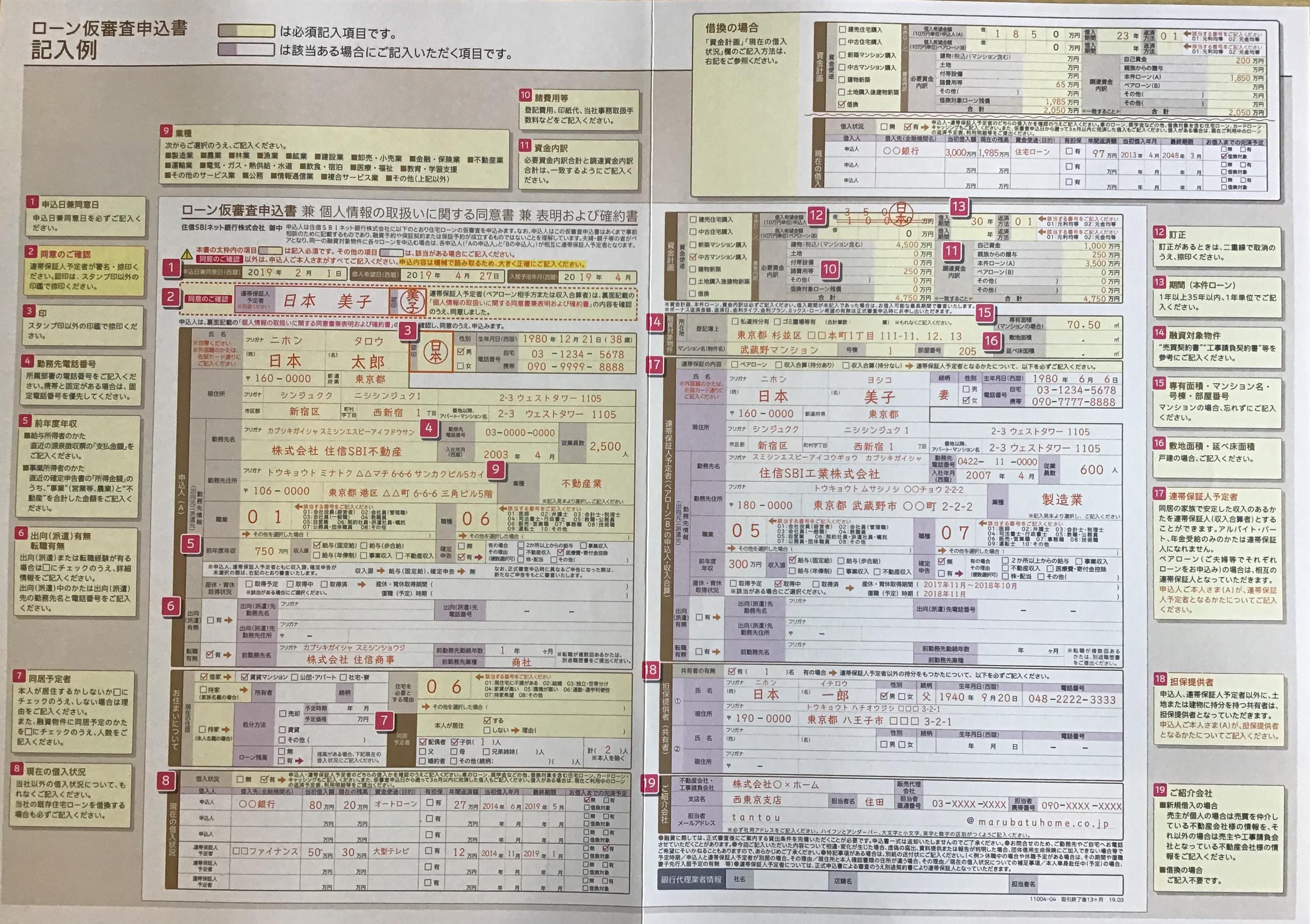 7CED6ABF-0ECF-45A6-8C57-B89D46532120