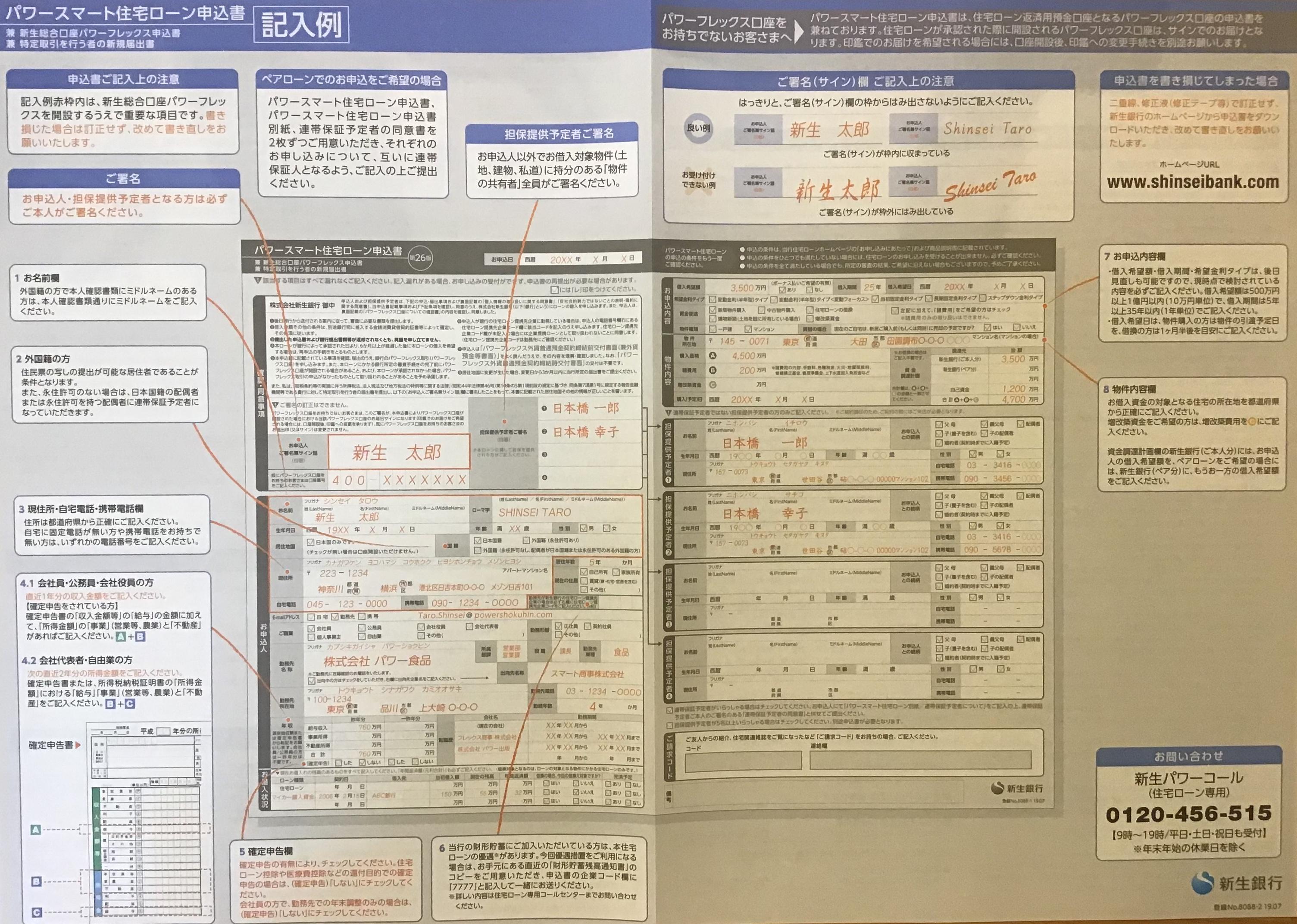 C6928C34-AC5B-49CD-8E35-259C543C86CC