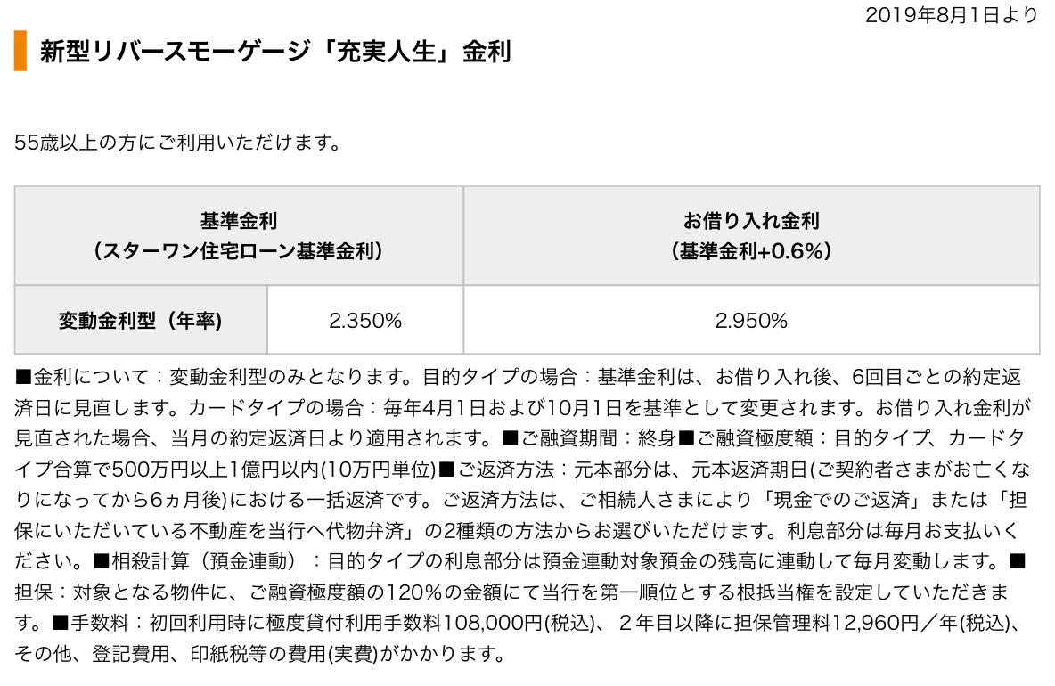 EF254369-5969-4206-8F36-2E19F0C2BD52