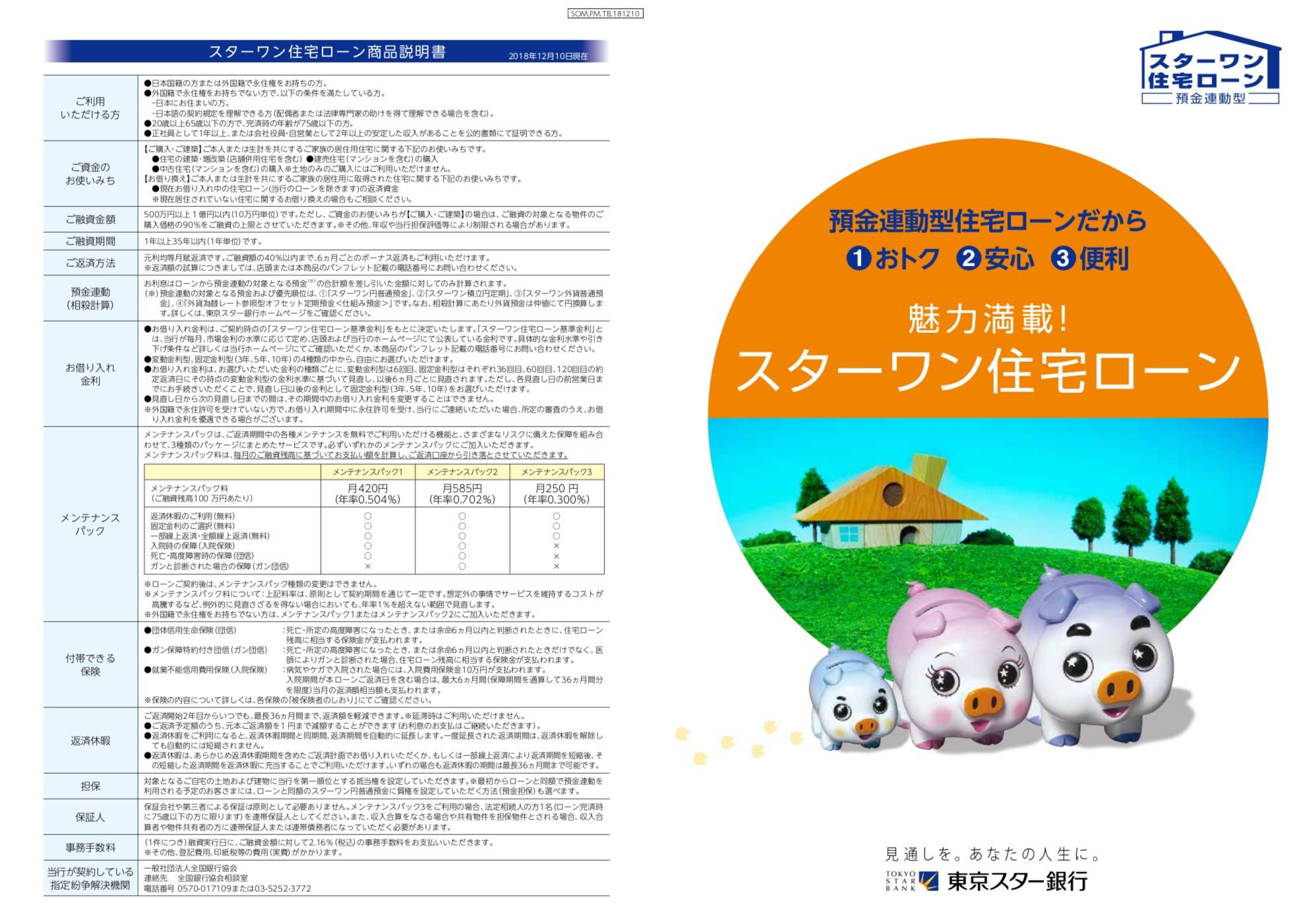 F096C41C-521C-46BC-9E6F-BB7C176054B1